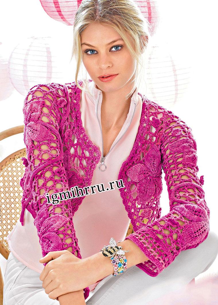 Ажурный розовый жакет с цветами и шнурами. Вязание крючком и спицами