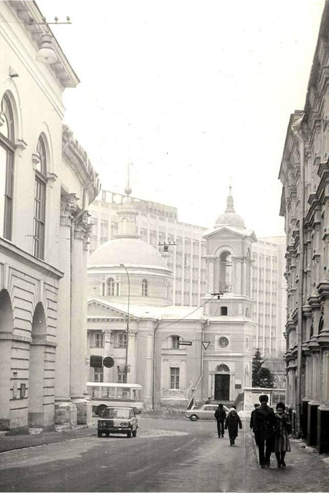 Хрустальный переулок.jА Рубинин