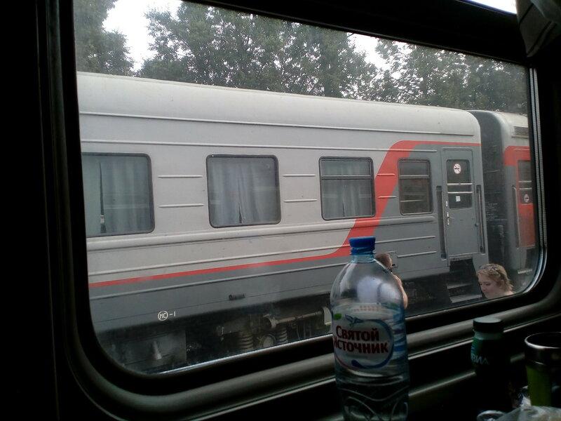 Как добраться до Краснодара