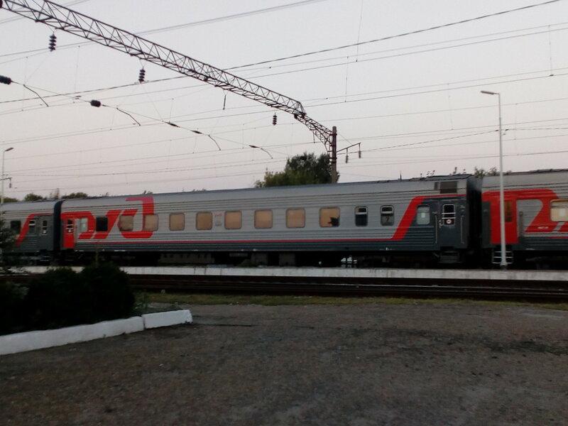 поезд Москва Анапа