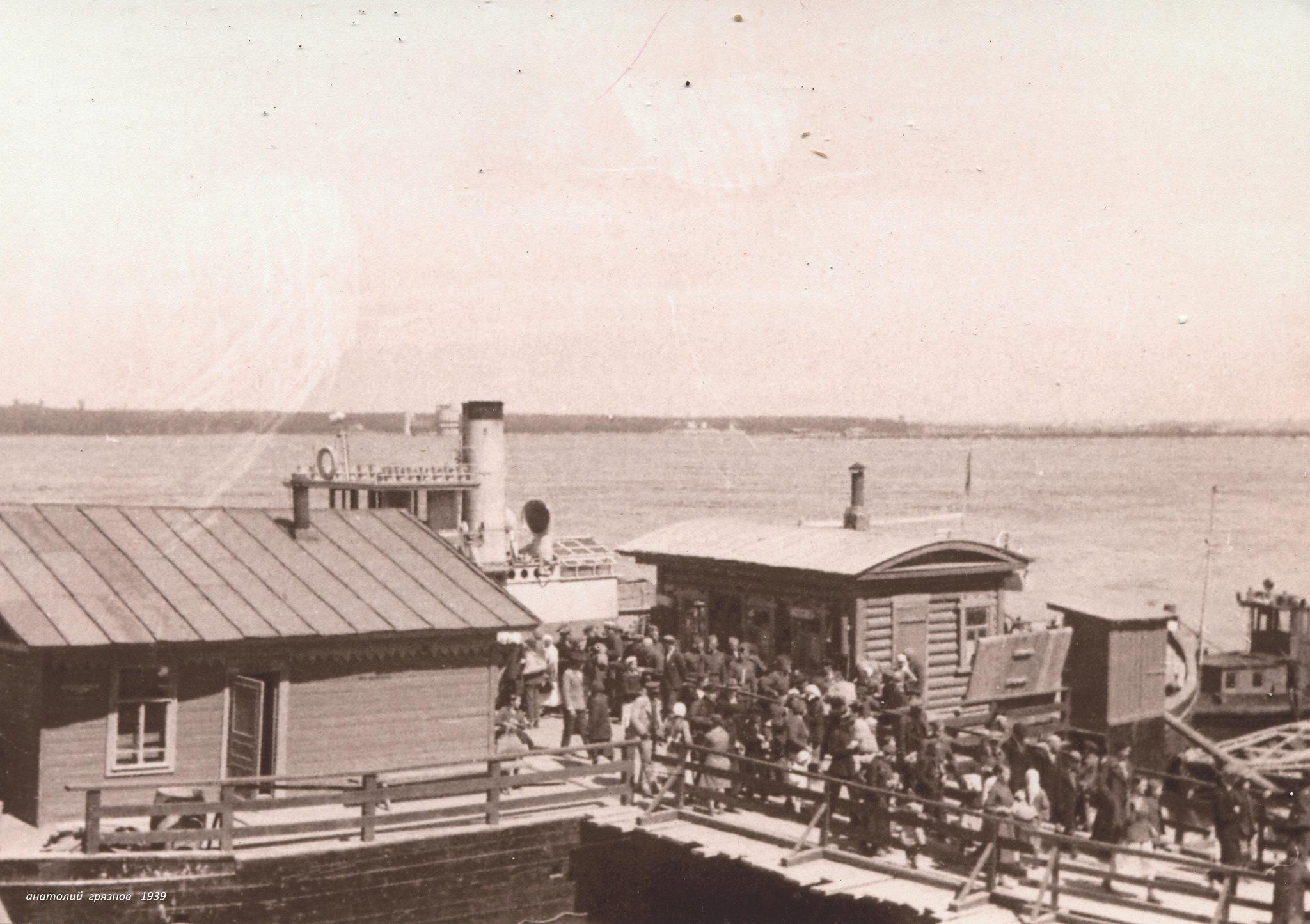 1939. «Волгарь» причалился, народ пошел на берег