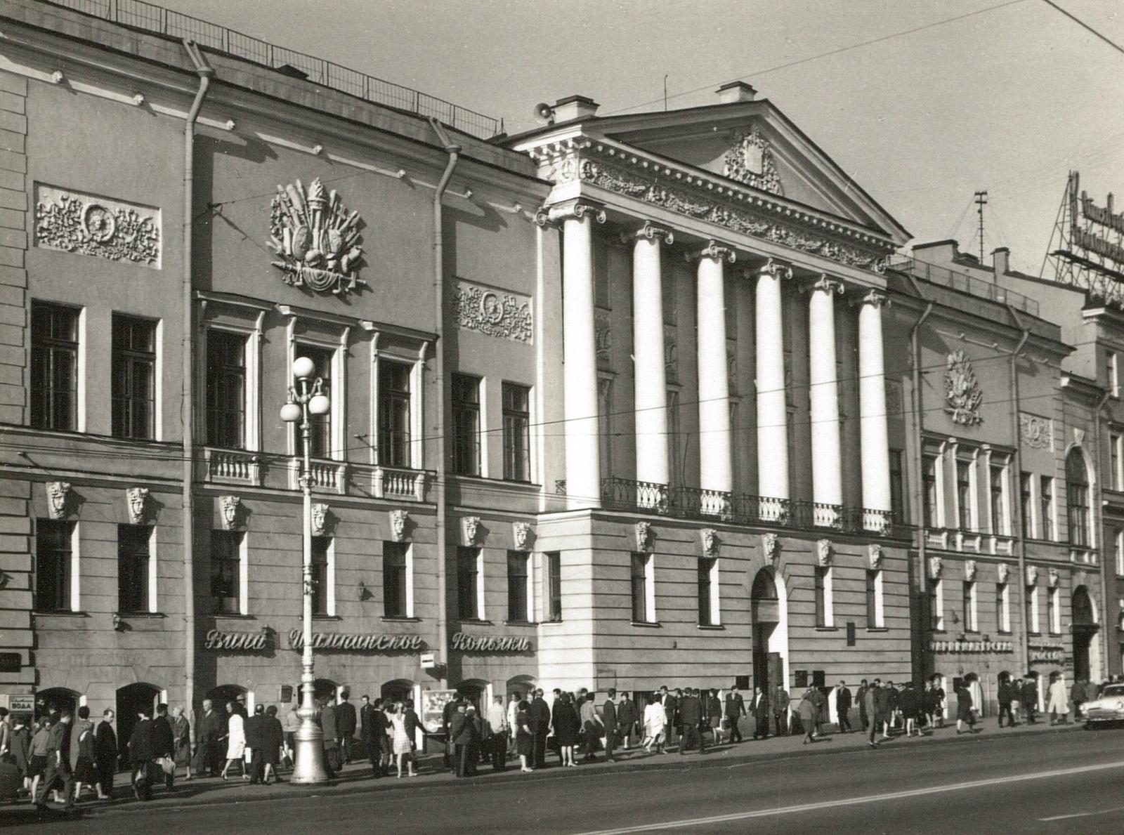 Ленинград. Невский проспект, 86. Дом художников