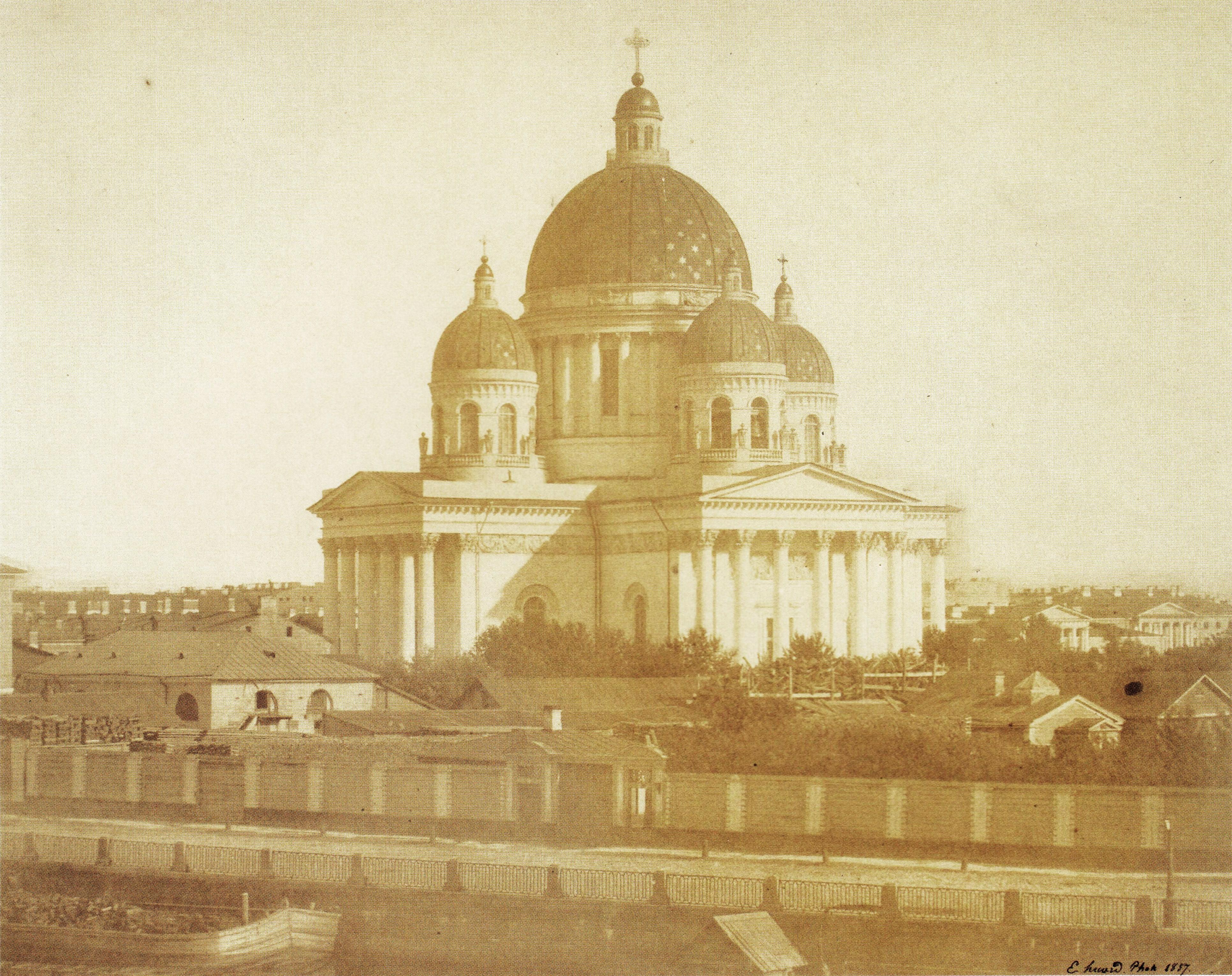 1857. Троицкий собор