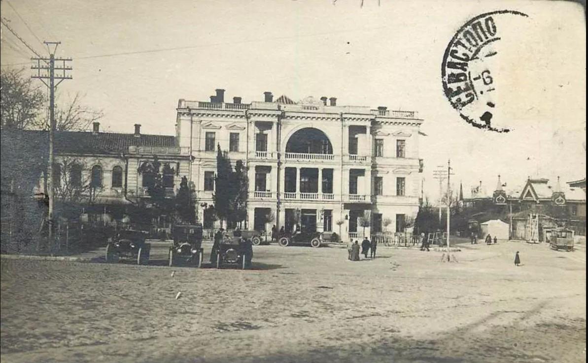 1918. Площадь Нахимова