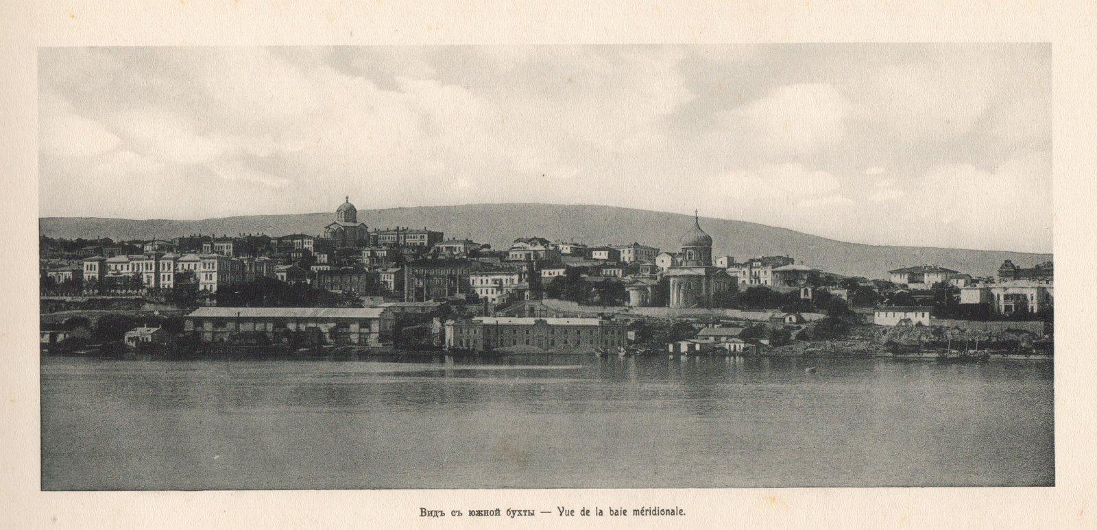 Вид из южной бухты