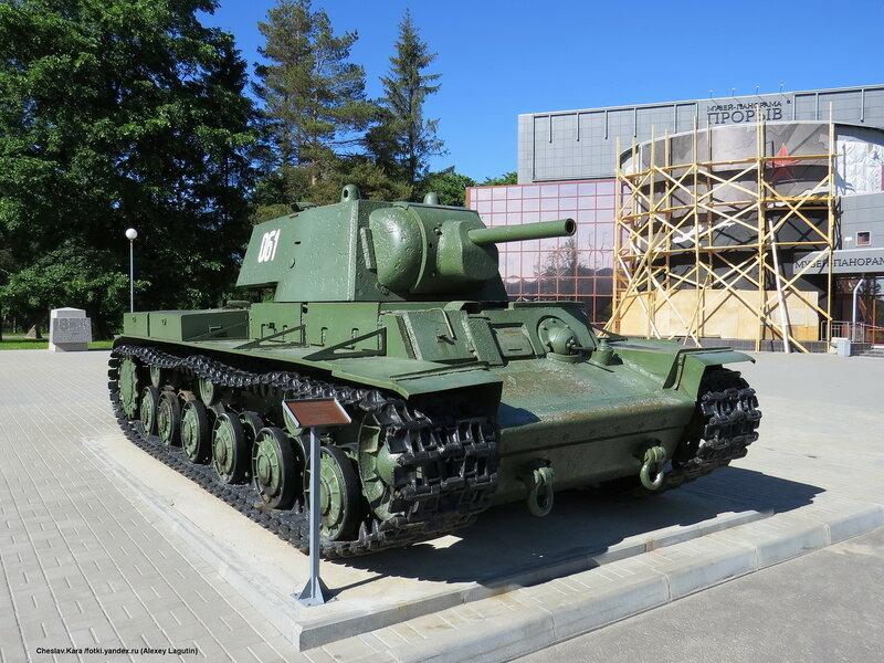 КВ-1 (музей Прорыв) _1040.JPG