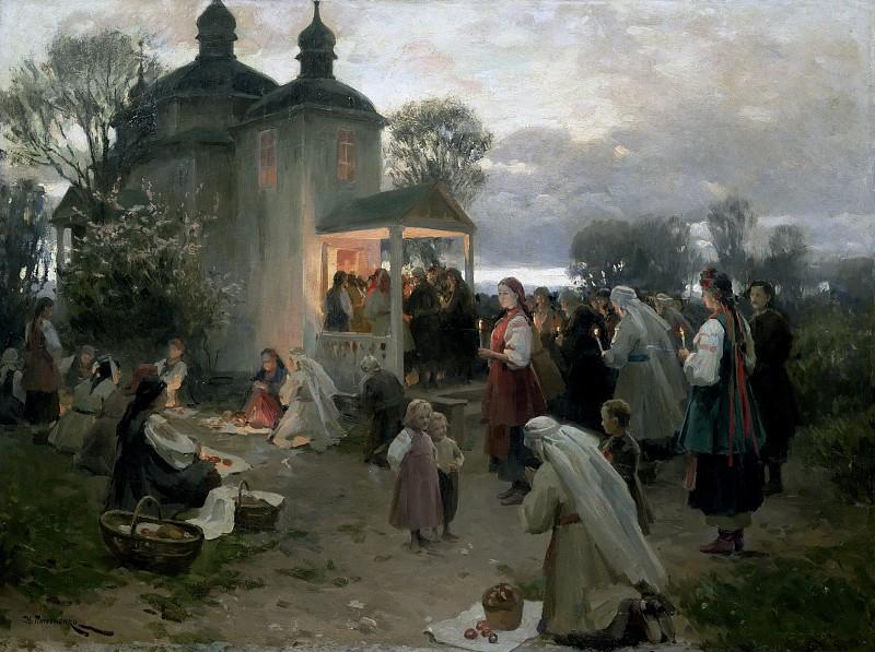 Пасхальная заутреня Николая Пимоненко