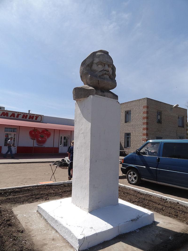 Памятник_Марксу_поселок_Карла_Маркса.jpg