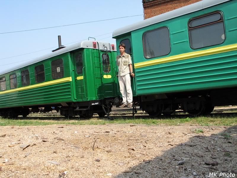 Автор на ступеньках вагона