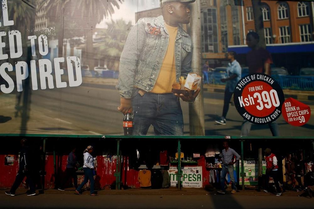Средний класс Найроби