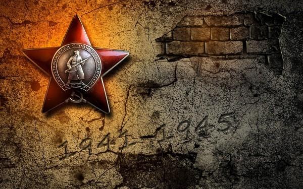 Афиша Дня Победы