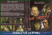 http//img-fotki.yandex.ru/get/229651/170664692.166/0_194287_ece669e7_orig.png