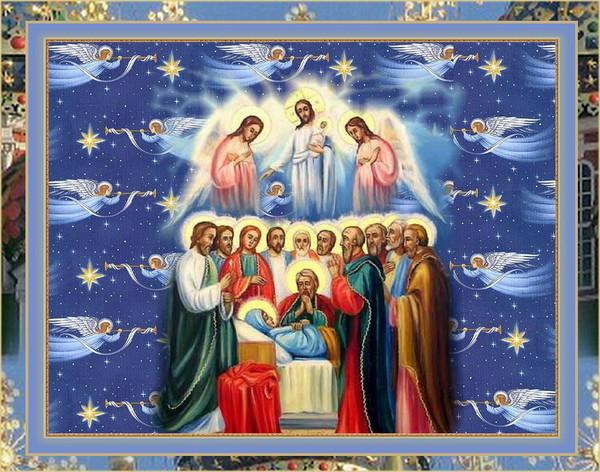Открытка на Успение Пресвятой Богородицы!