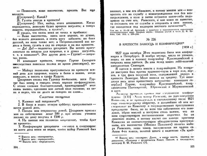 https://img-fotki.yandex.ru/get/229651/199368979.50/0_1fd16b_a5734591_XL.jpg