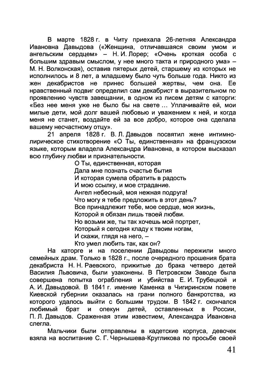 https://img-fotki.yandex.ru/get/229651/199368979.5a/0_200a6a_9d85b039_XXXL.png