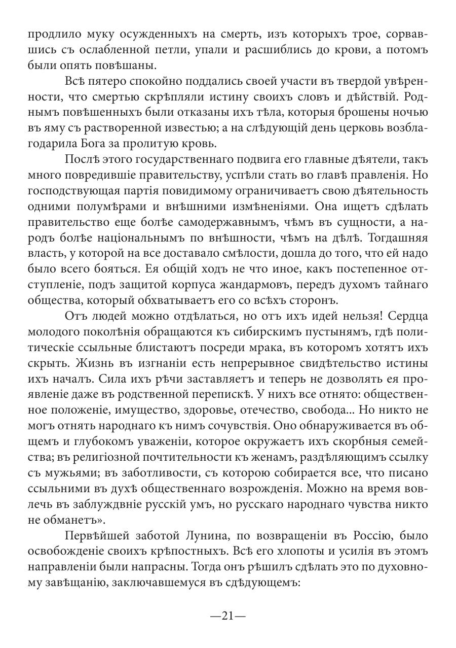 https://img-fotki.yandex.ru/get/229651/199368979.64/0_202729_56e930a8_XXXL.png