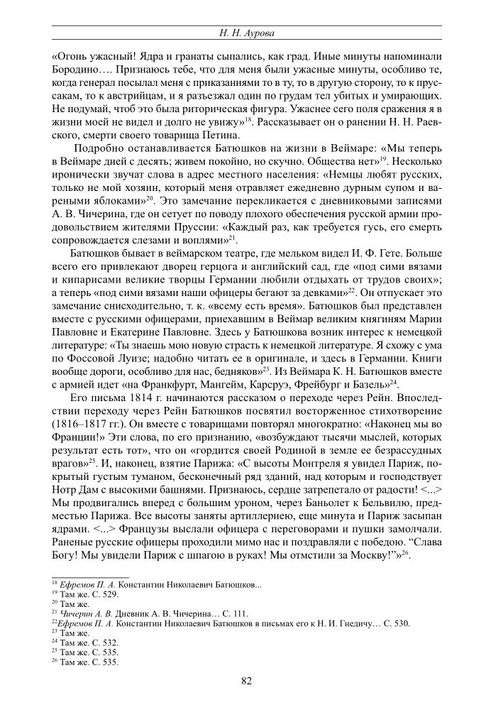 https://img-fotki.yandex.ru/get/229651/199368979.66/0_2035c5_8273da7d_XXXL.png