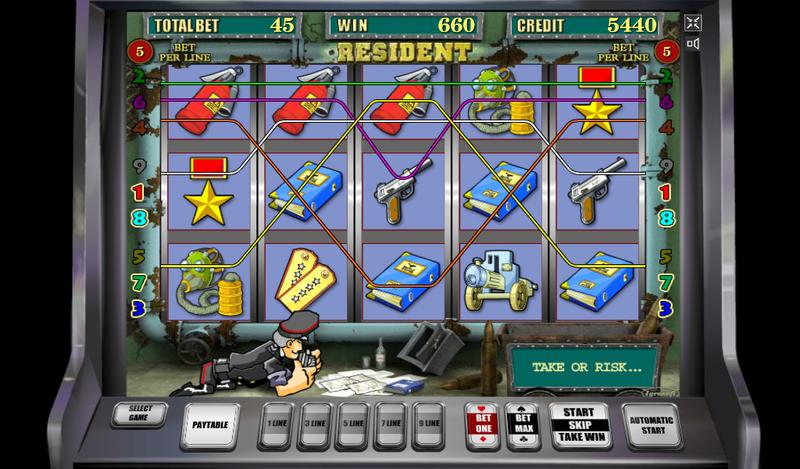 игровой автомат на деньги вулкан