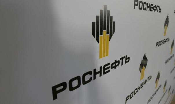 «Роснефть»: целью хакерской атаки могли стать данные, важные для суда