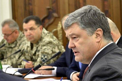 Украина введет биометрический контроль для иностранцев пересекающих госграницу