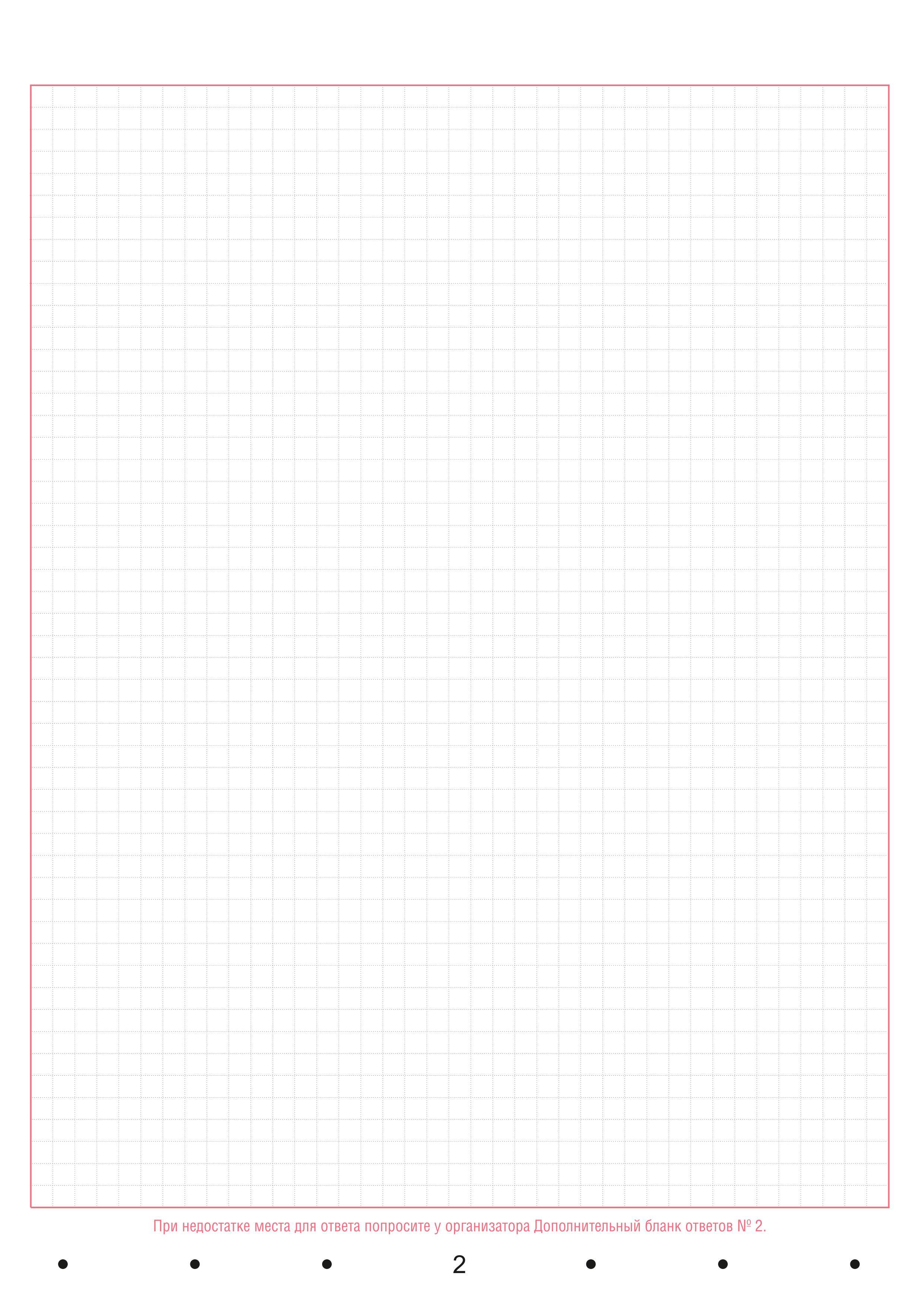 dop-blank2_2.jpg