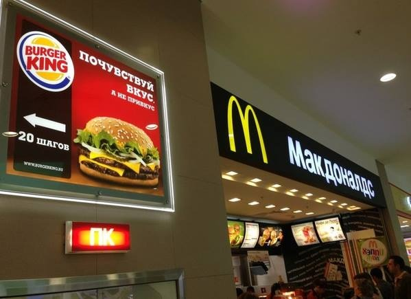 Война гамбургеров: хороший пример, который показывает вечное соревнование между Burger King иМакДон