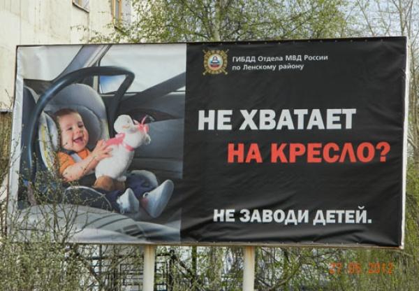 Незаводи детей.