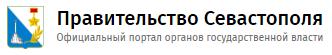 V-logo-sevastopol.gov.ru