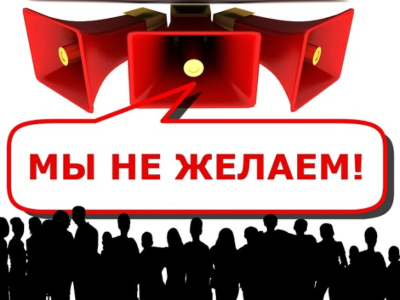 20170804_18-13-В Севастополе митинговали против лоббируемого властями памятника «Единения России»