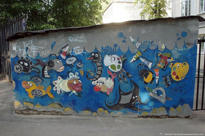 69. Улица Радио. д6. 07.06.17.01. Граффити..jpg