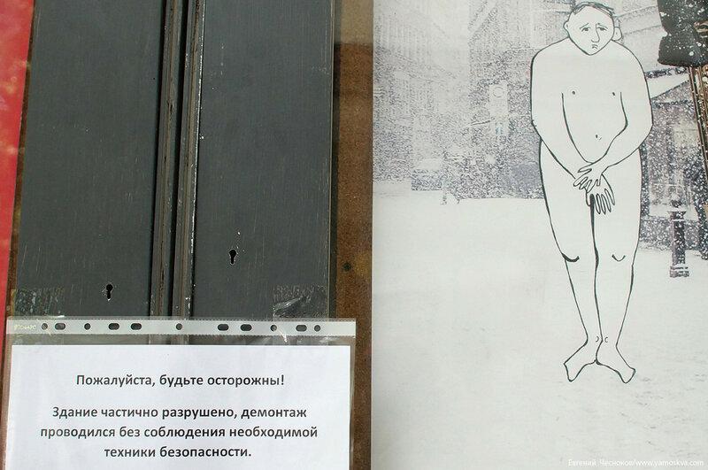 Дом культуры Серафимовича. 06.07.17.01...jpg