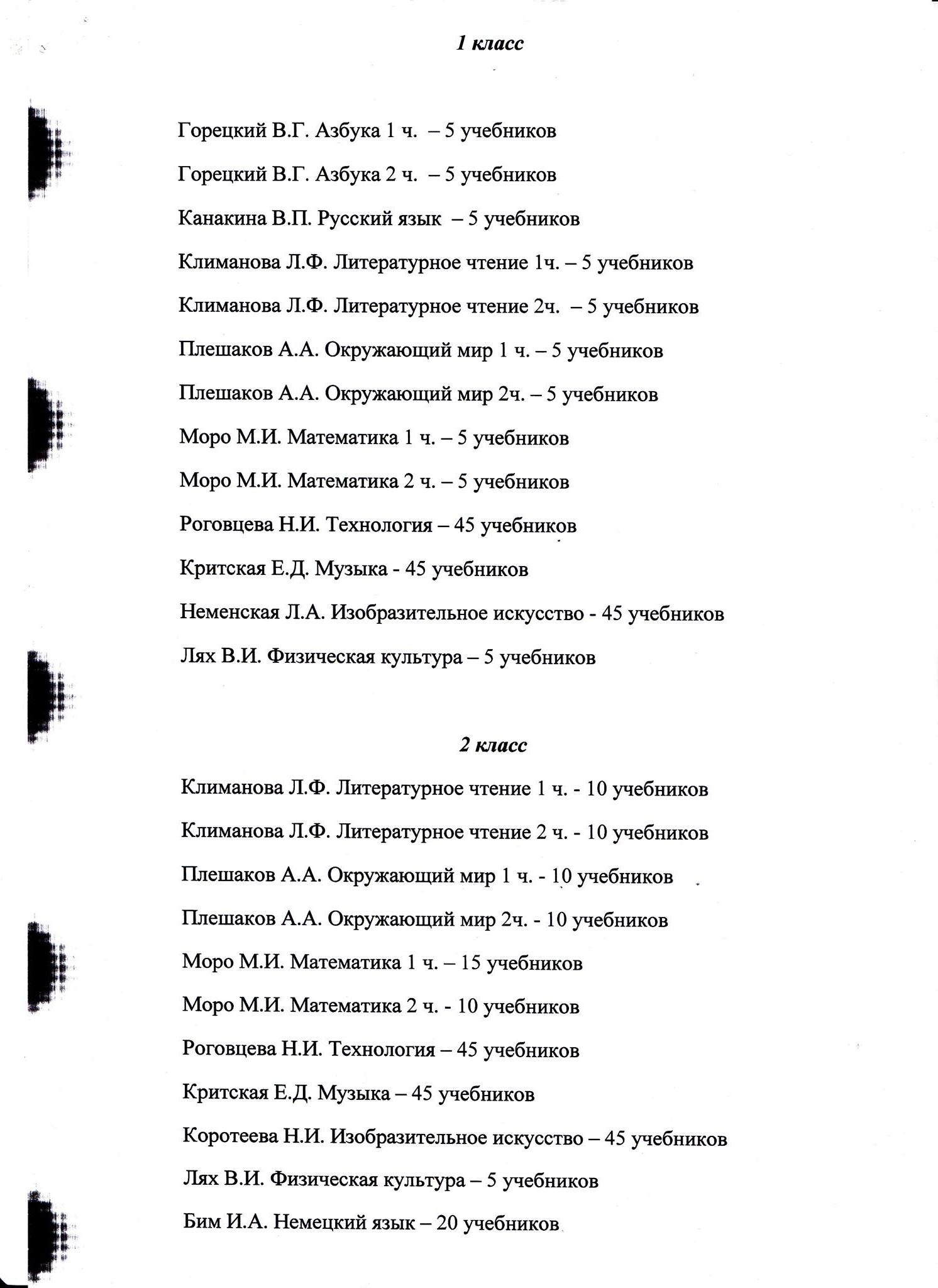 https://img-fotki.yandex.ru/get/229651/36058990.62/0_1657bf_f84135de_orig