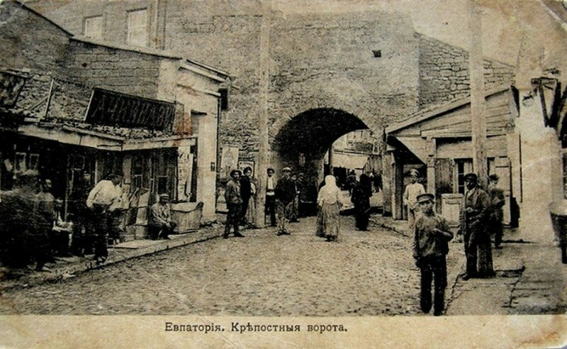 Евпатория - Гезлёвские ворота