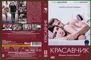 http//img-fotki.yandex.ru/get/229651/4697688.be/0_1c7b40_1fc0a73c_orig.jpg