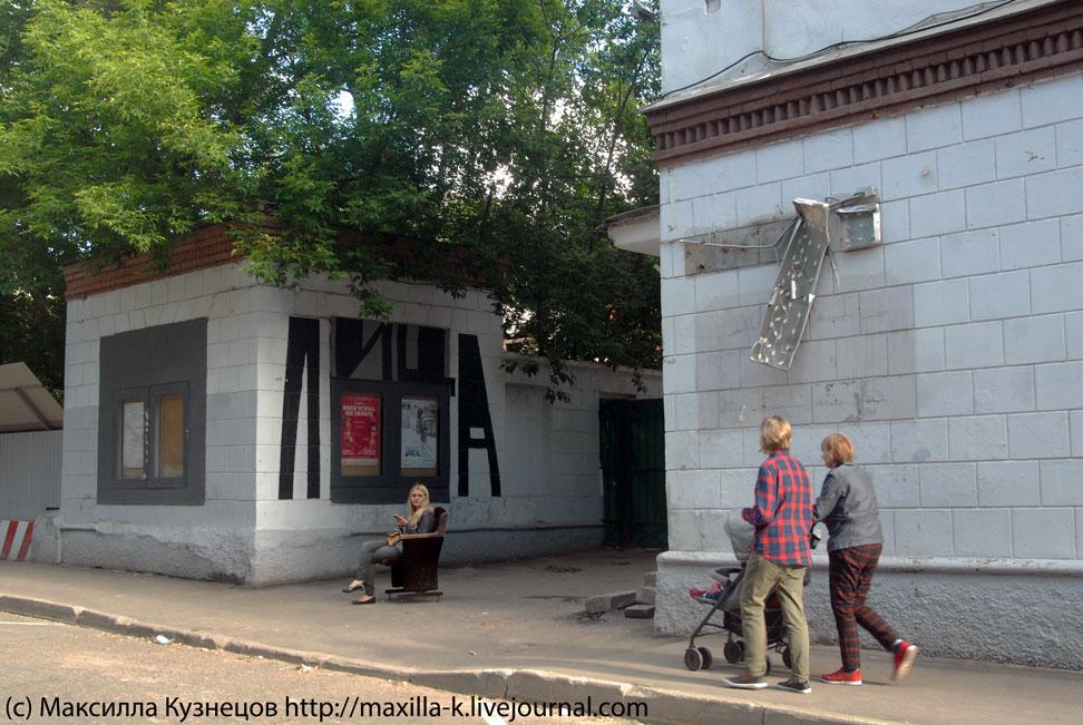 Средний Тишинский переулок