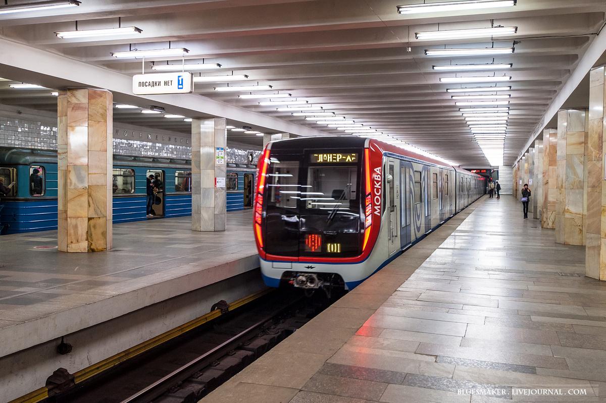 Metro indyvalka