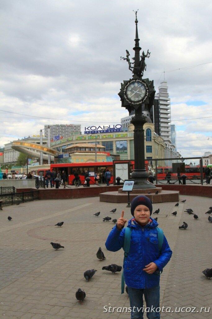 Часы влюбленных на улице Баумана, Казань