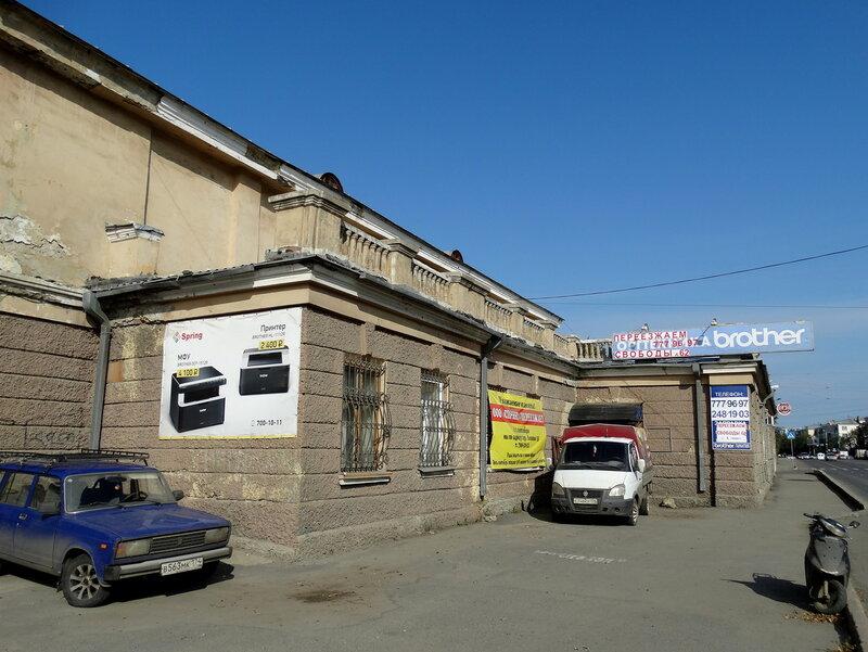 Дворец культуры ЧЭМК