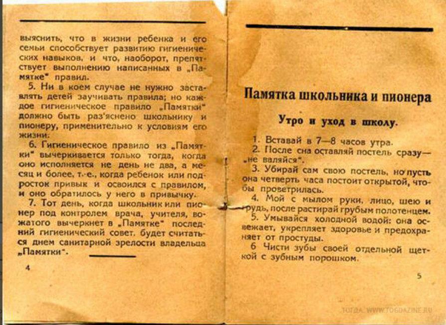П4.jpg
