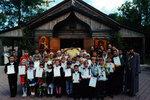 Вручение свидетельств об окончании первого года обучения в воскресной школе.