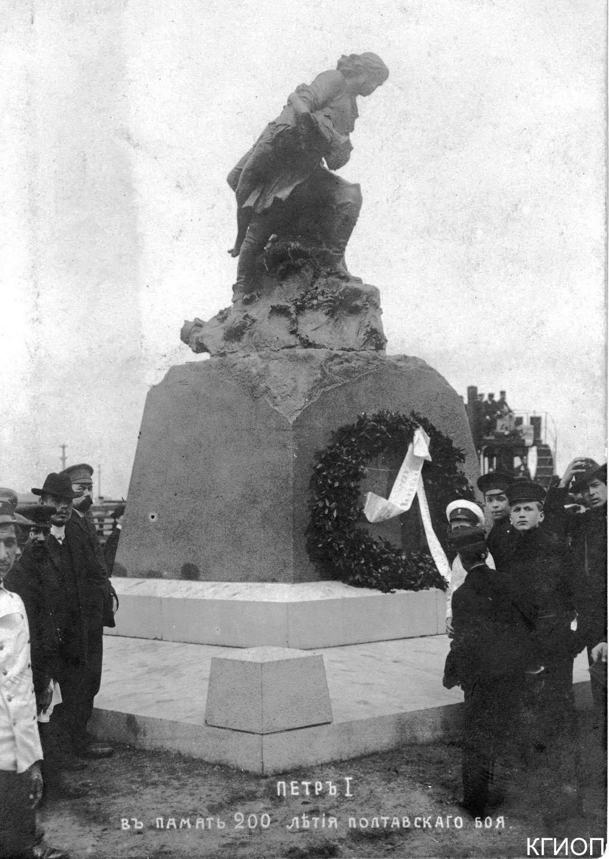 10. Петр I спасает утопающих.  1909