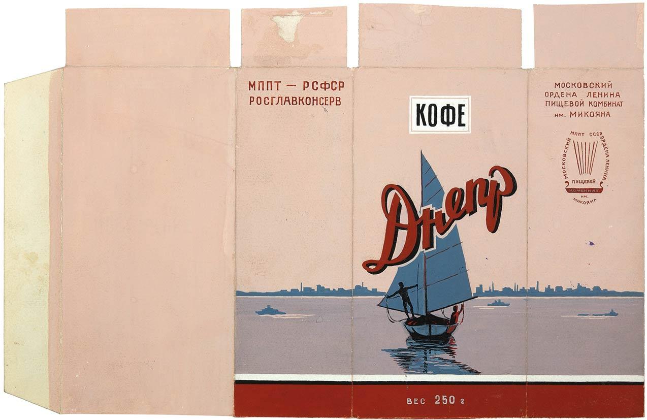 Образец дизайна упаковки кофе «Днепр» для пищевого комбината им. Микояна. 1956