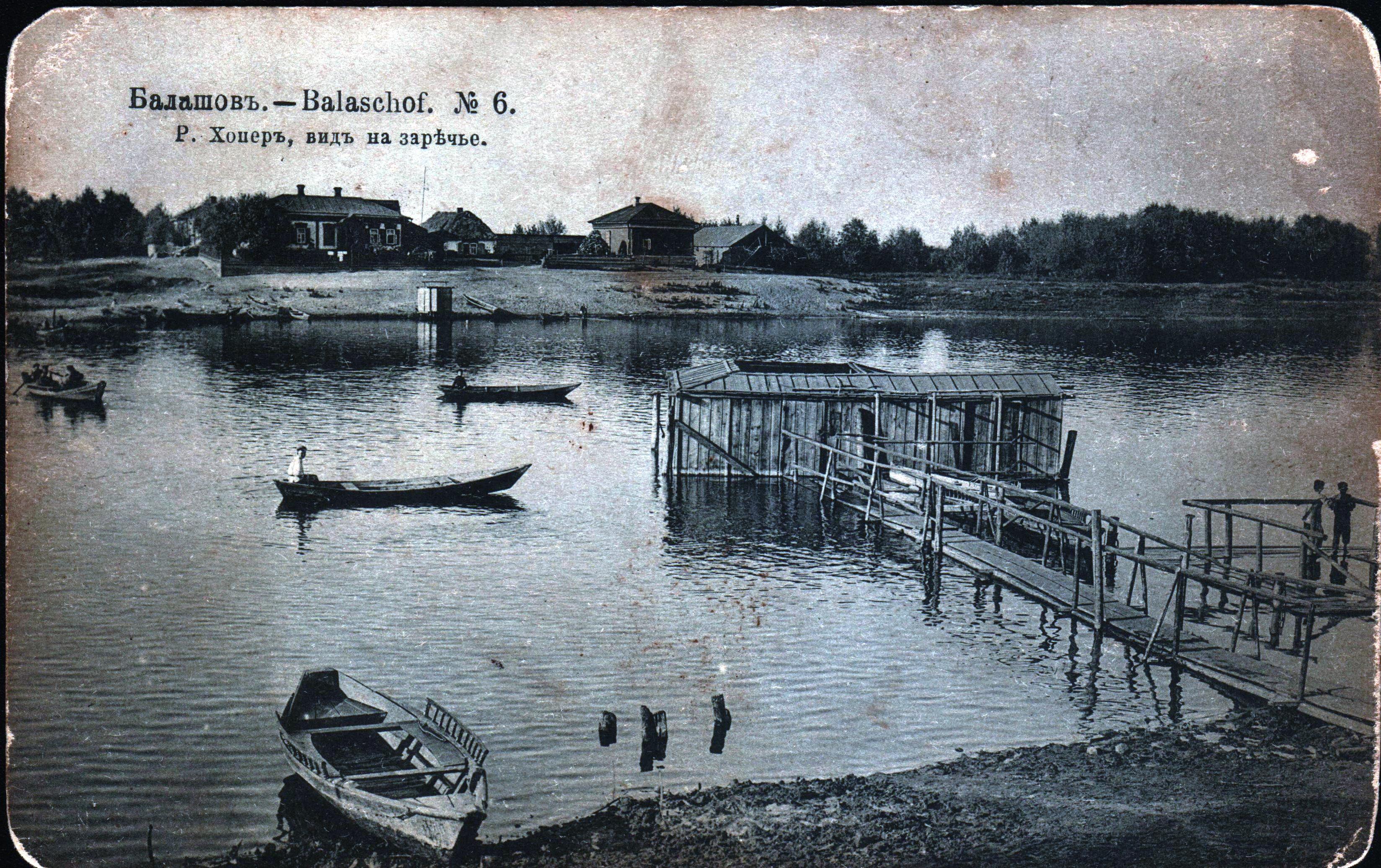 Река Хопер, вид на Заречье