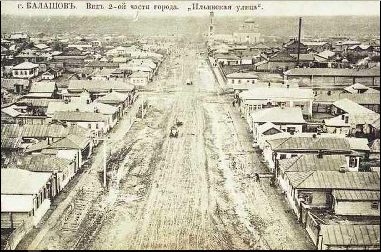 Вид 2-ой части города