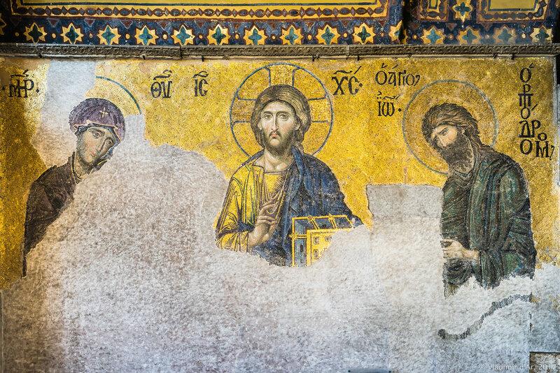 Айя-София. Софийский собор. Стамбул.