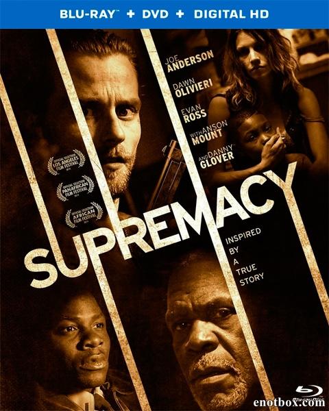 Превосходство / Supremacy (2014/BDRip/HDRip)