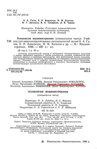 http://img-fotki.yandex.ru/get/23/26873116.0/0_6bbd0_bfb5f4e5_L.jpg