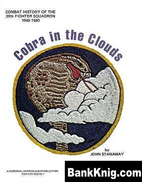 Книга Cobra in the Clouds. Combat History of the 39th Fighter Squadron 1940-1980