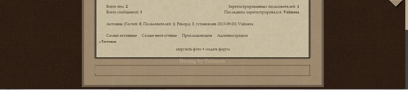 https://img-fotki.yandex.ru/get/23/51498412.c7/0_bee11_4d04e1bd_orig.jpg