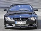 BMW 6-й серии получила инъекцию оригинальности
